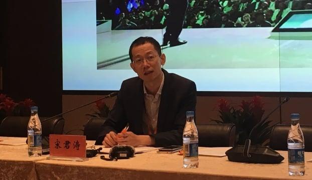 Alibaba/e-commerce chinois Alibaba