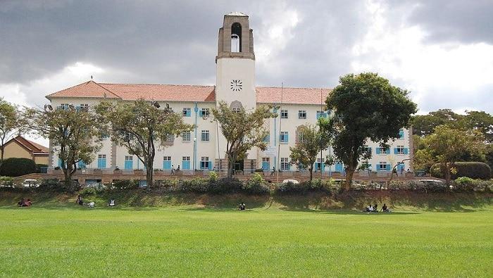 université Makerere