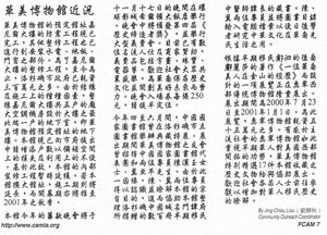 An essay about myself in chinese. Essay write about myself