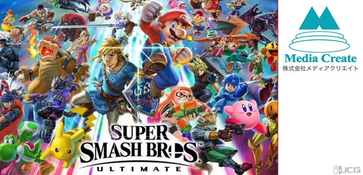 Japan Sales Charts For The Week of Smash Bros
