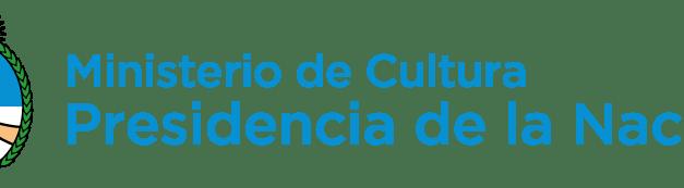 Becar cultura 2017