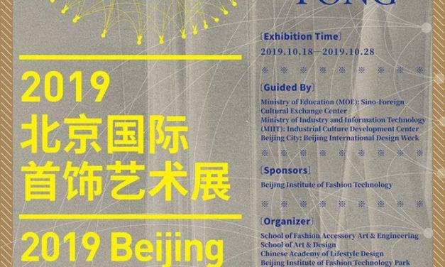 Anne Luz Castellanos presente en la Bienal de Beijing