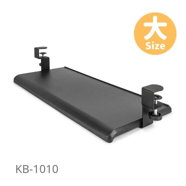 KB-1010