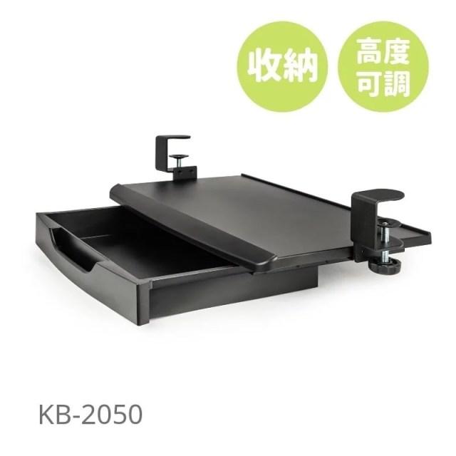 KB-2050