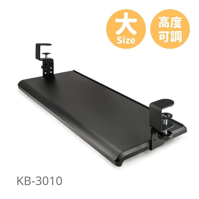 KB-3010