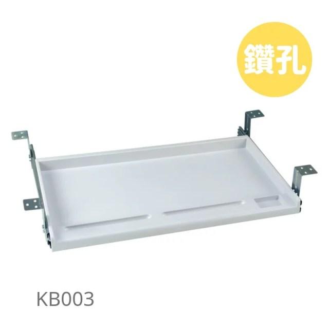 KB003