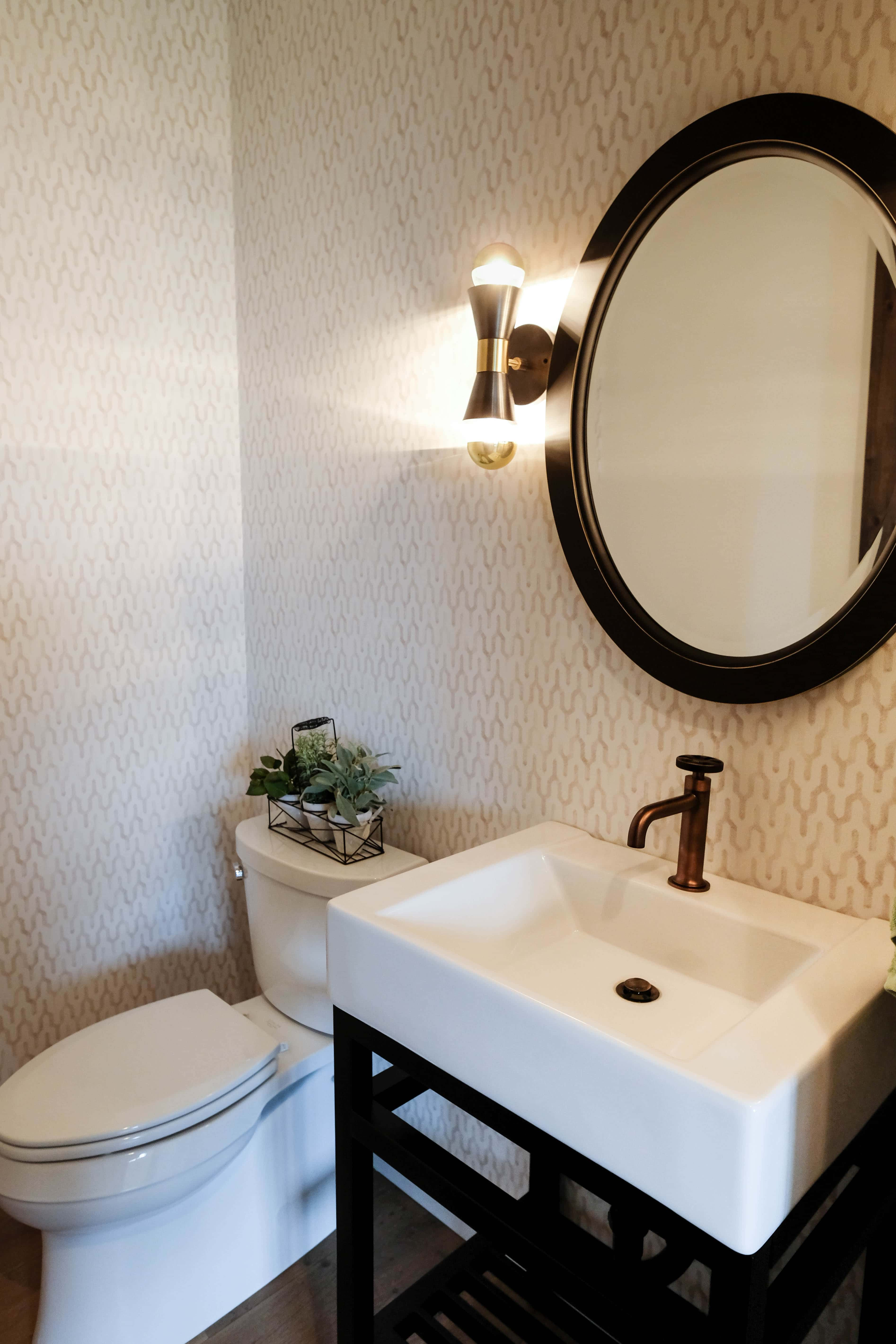 Bathroom Trends I Love