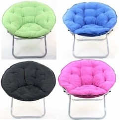 Adult Saucer Chair Slipcovers Near Me Microsuede Folding Foldable Chairs By Mainstays