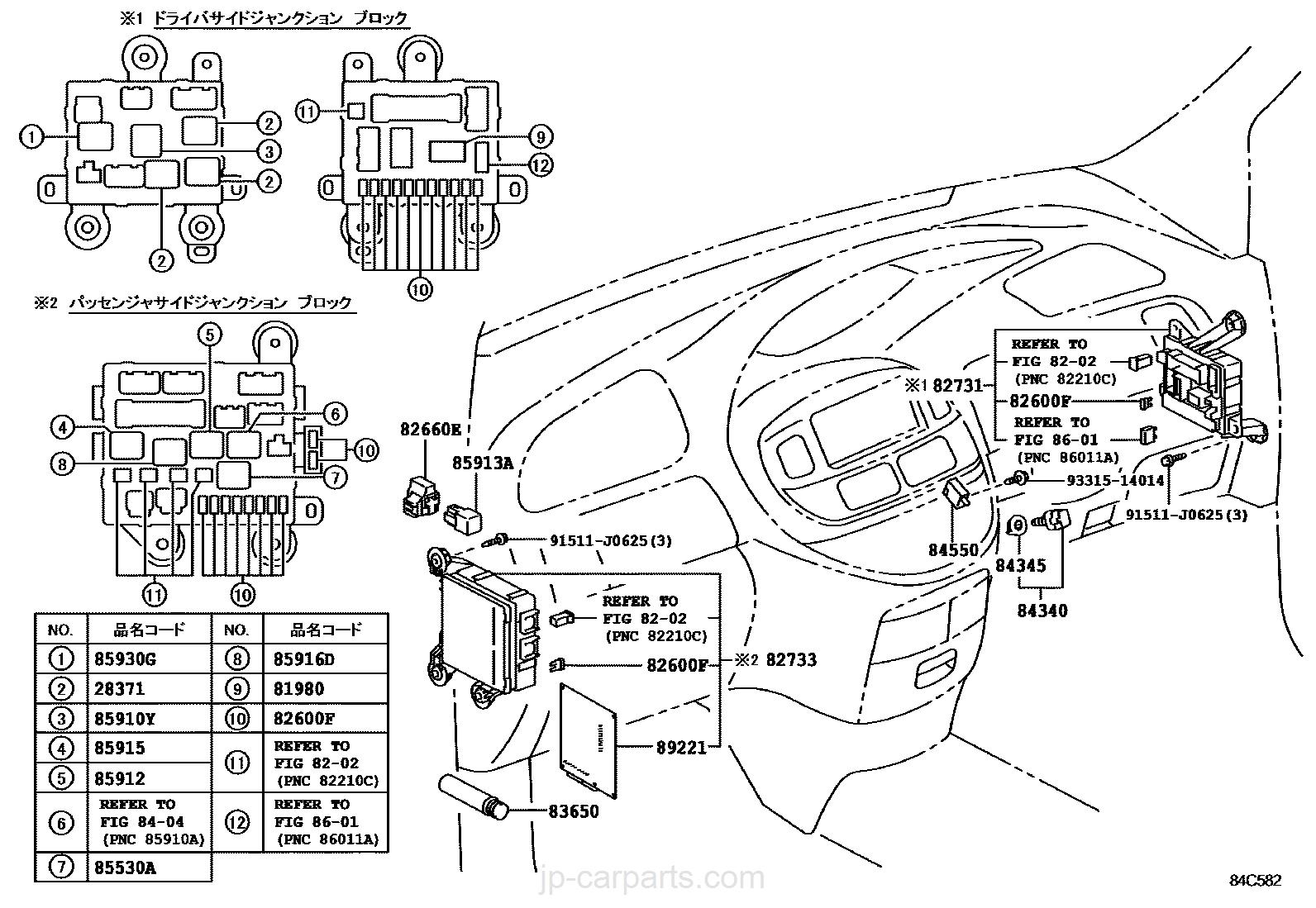 hight resolution of 652150 8401 0008 switch relay computer toyota part list jp carparts com toyota estima fuse