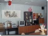 свиток на нашей кафедре – изображает китайских «людей культуры» за игрой в облавные шашки