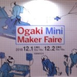 Ogaki Mini Maker Fair 2018