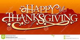 happy thanksgiving II