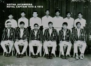 jayaweera 3 - In 1970 and  1972 Asitha Jayaweera Captained Royal  cricket team