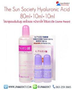 Japan Sun Society Hyaluronic Acid (80+10+10ml)