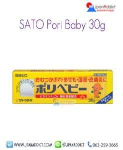 Pori Baby Sato