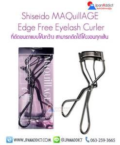 maquillage edge free eyelash curler