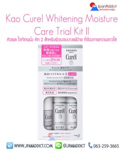 Kao Curel Whitening Moisture Care Trial Kit II