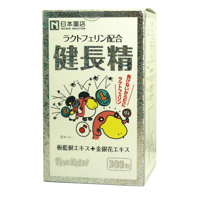 日本藥店 藥王制藥 健長精 300顆