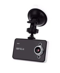 HD Dashboard Camera Audio and Video Recorder - Cover