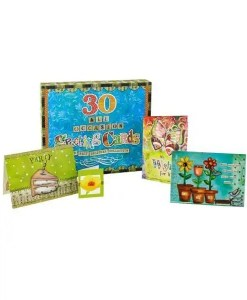 Best of the Best Greeting Card Collection 30 Card Set