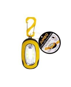 Jumbo COB LED Keychain - With Carabiner