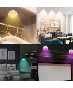 Wireless LED Color Changing Accent Light Examples