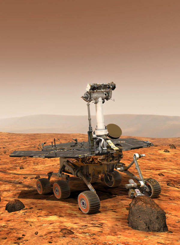 Space Images  Mars Exploration Rover Vertical
