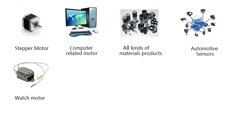Injection Plastic Magnets