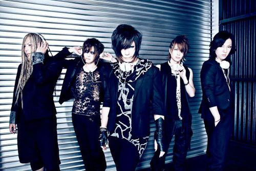 "THE MICRO HEAD 4N'S to Release New Album ""REVERBERATIONS"""