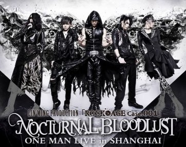 NOCTURNAL BLOODLUST to Perform Abroad for the First Time