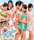 Ponytail to Shushu (ポニーテールとシュシュ) - AKB48