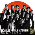 Rising Sun - EXILE