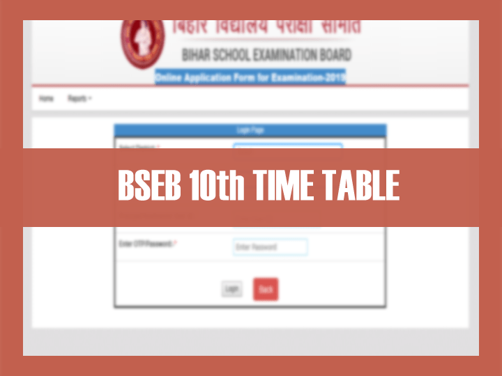 BSEB 10th Time Table 2020