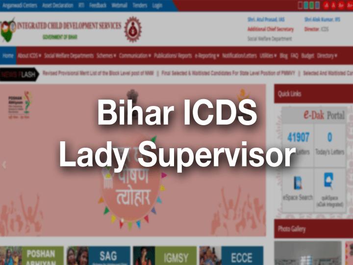 ICDS Bihar Anganwadi Lady Supervisor Merit List 2019, LS Result Date