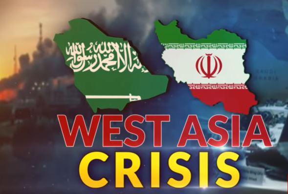West Asia Oil Crisis