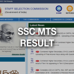 SSC MTS Result Sarkari