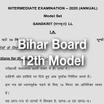 bihar board model paper 12th