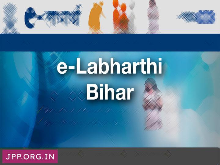 elabharthi bihar