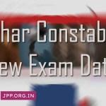 CSBC new exam date
