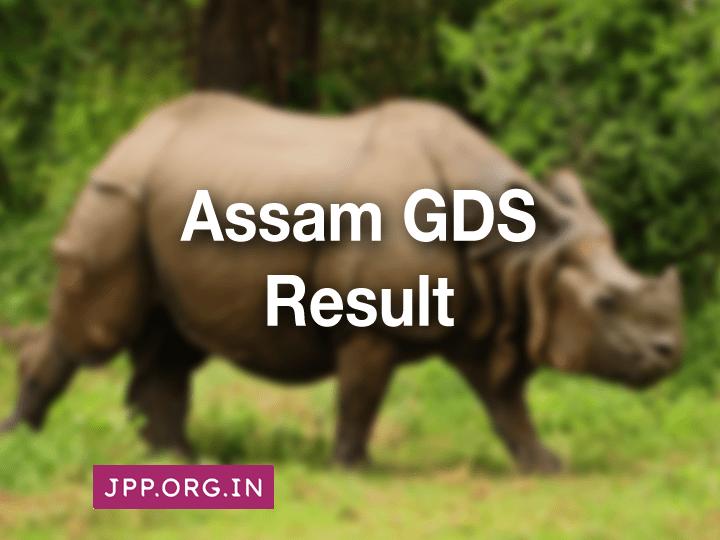 Assam GDS Merit list and Result