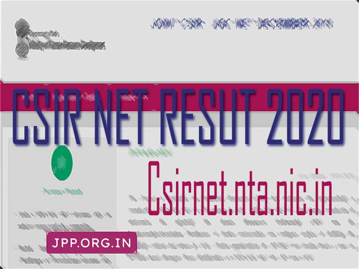 CSIR NET RESULTS 2020