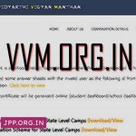 vvm.org.in 2020