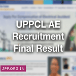 UPPCL AE Recruitment Final Result
