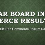BSEB Commerce Result 2020