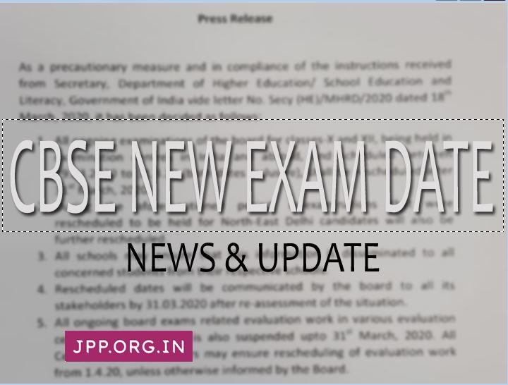 CBSE NEW Exam Date