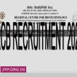 RCB Recruitment 2020