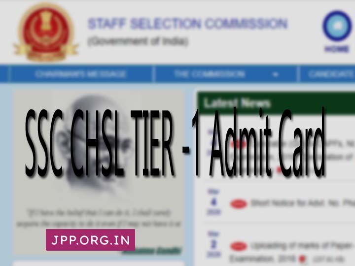 SSC CHSL Tier-1 Admit Card