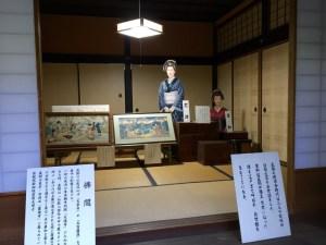 埋木舎の展示