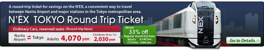 N'EX TOKYO Round Trip Ticket