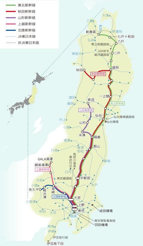 JR東日本鐵路周遊券(東北地區)可使用範圍